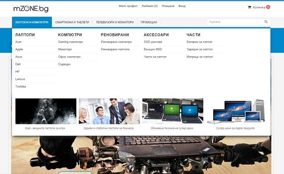 онлайн магазин за смартфони