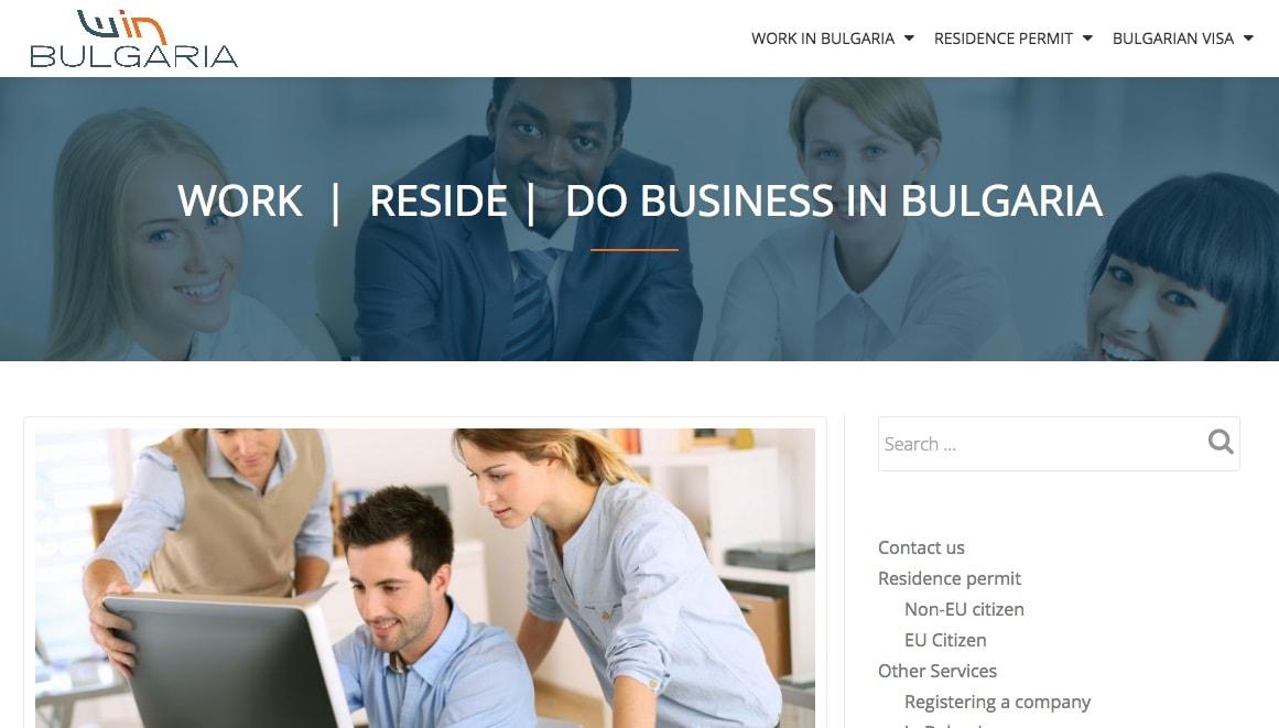 Сайт с информация за работа в България
