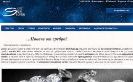 онлайн магазин за сребро skysilver.bg
