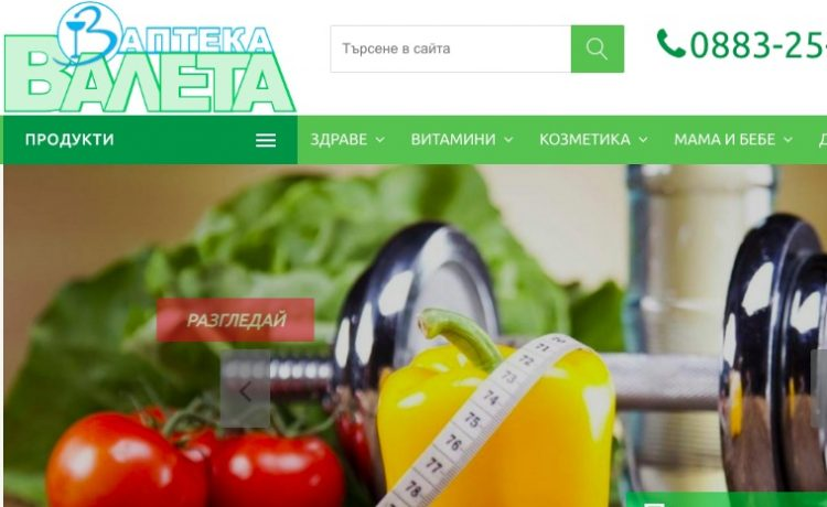 онлайн аптека с magento